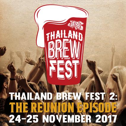 THAILAND BREW FEST ll : THE REUNION EPISODE สำนักพิมพ์แม่บ้าน