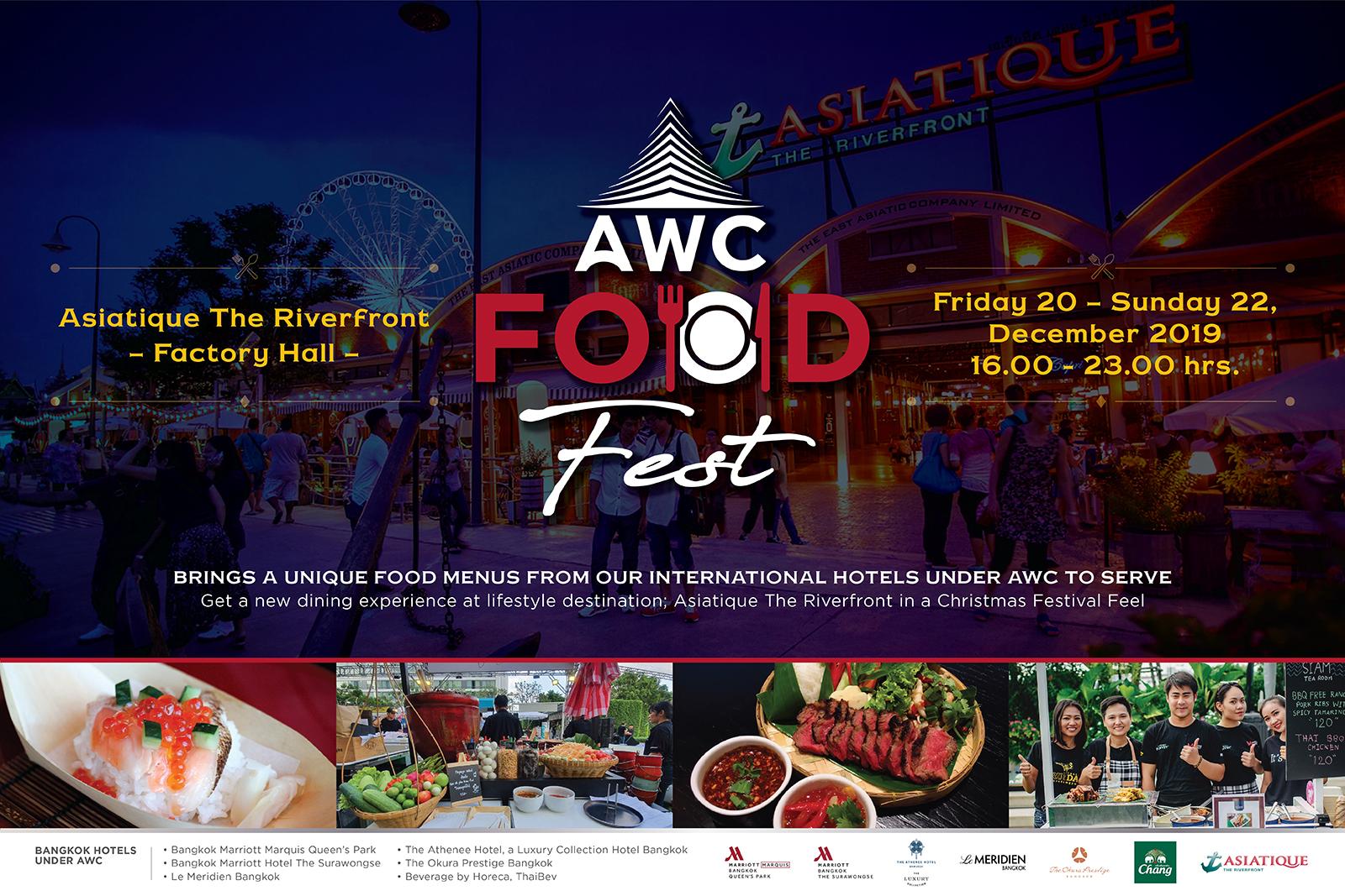 20-22 ธ.ค. นี้ พบกับมหกรรมอาหารนานาชาติ จากโรงแรมดังระดับโลก ในงาน AWC Food Fest ที่เอเชียทีค เดอะ ริเวอร์ฟร้อนท์