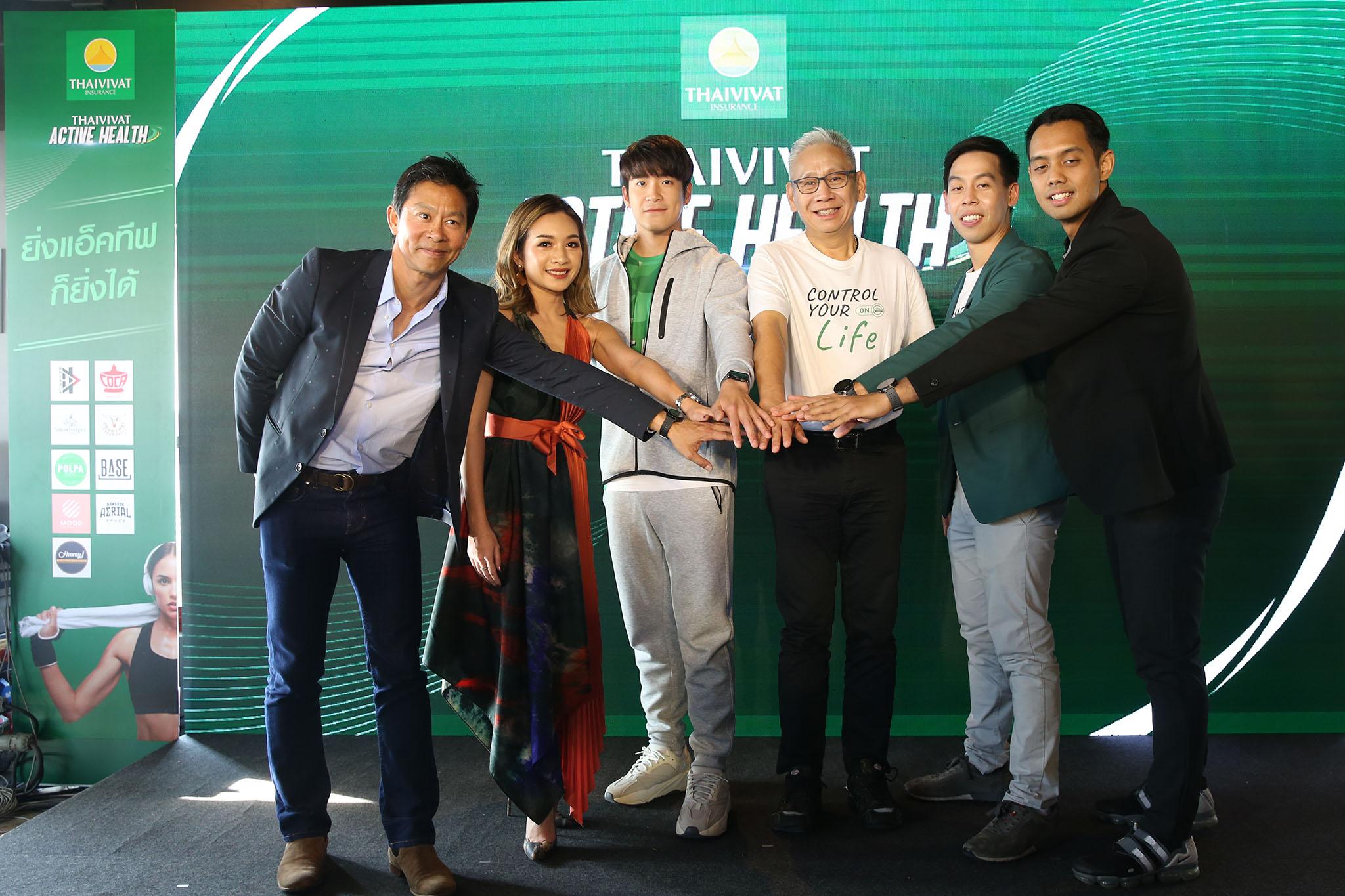 ประกันภัยไทยวิวัฒน์ สร้างปรากฏการณ์ใหม่ นวัตกรรมประกันสุขภาพ Thaivivat Active Health ด้วย Wearables เทคโนโลยี