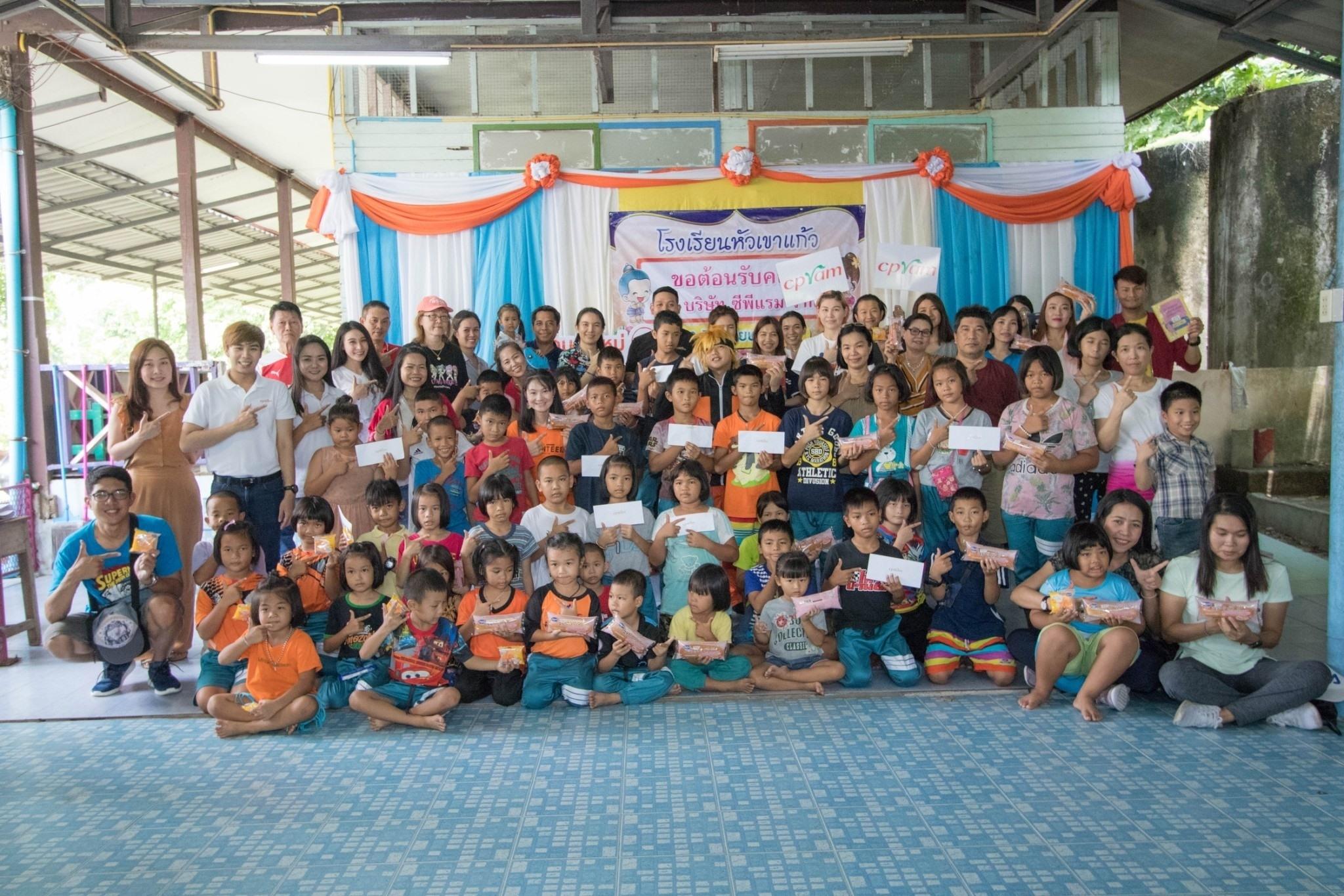 ซีพีแรม ยกระดับสู่ความยั่งยืนทางอาหาร สร้างความตระหนักถึงการลดความสูญเปล่าของอาหาร ผ่านกิจกรรม CPRAM FOOD STATION @Nakhon Nayok