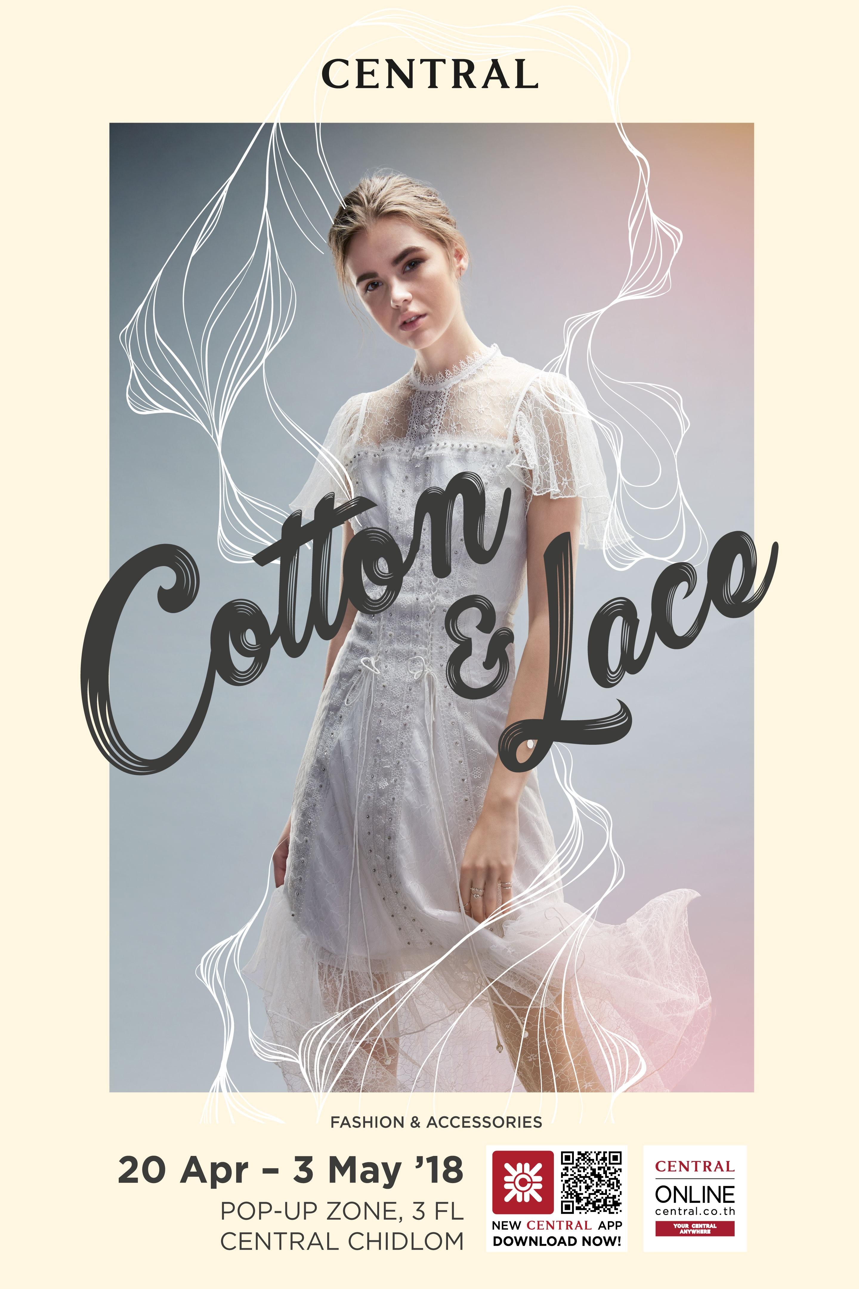 """ห้างเซ็นทรัลชวนเบรคความร้อนรับซัมเมอร์ที่งาน """"Central Cotton& Lace"""" สำนักพิมพ์แม่บ้าน"""