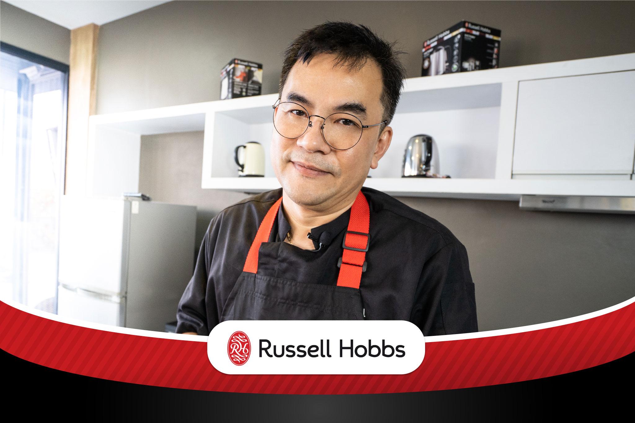 """รัสเซล ฮ๊อบส์ เตรียมเปิดครัวเอาใจเชฟยุคใหม่ เสิร์ฟทริค """"เข้าครัวอย่างเทพกับเชฟระดับโลก"""" by เชฟจารึก ศรีอรุณ สำนักพิมพ์แม่บ้าน"""
