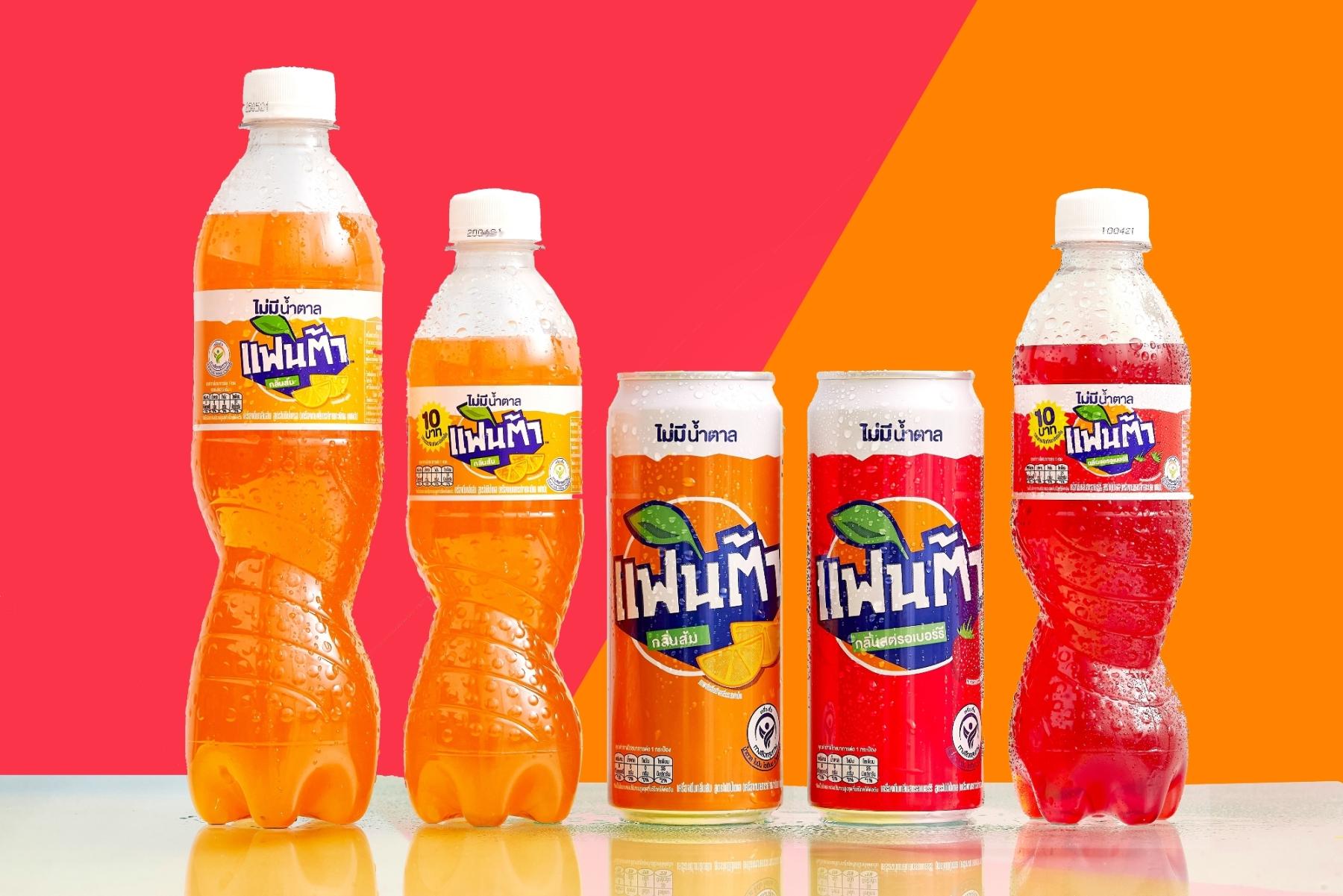 """""""แฟนต้า"""" เปิดตัวครั้งแรก """"แฟนต้า ไม่มีน้ำตาล"""" กลิ่นส้มและสตรอเบอร์รี่ 2 รสชาติทางเลือกใหม่ สนุกซ่า กลิ่นผลไม้ อร่อย ต้องลอง"""
