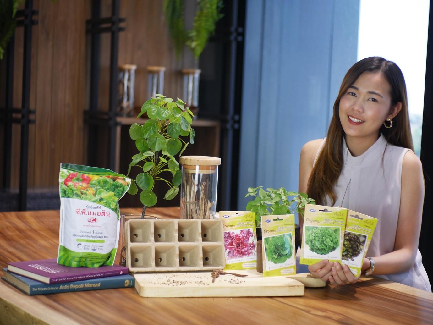 """เจียไต๋ ส่งชุดปลูกผักออร์แกนิคอยู่บ้าน """"Farm From Home"""" ให้การปลูกผักสวนครัวแบบวิถีธรรมชาติเป็นเรื่องง่าย แม้มือใหม่หัดปลูก"""