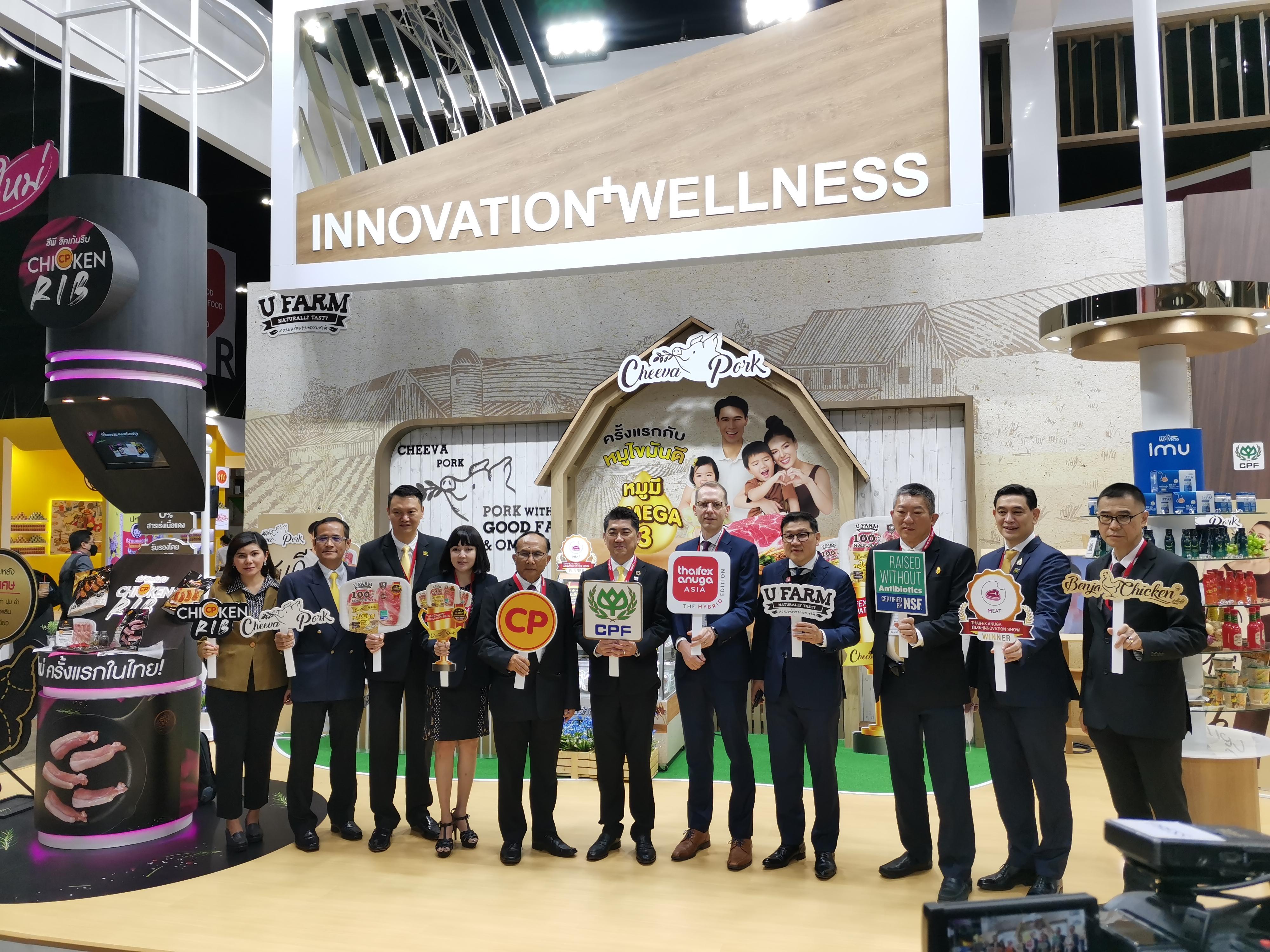 "CPF ชูแนวคิด FOOD FOR TOMORROW ในงาน Thaifex 2020 ตอบโจทย์ยุค New Normal ปลื้ม ""หมูชีวา"" คว้ารางวัลสุดยอดนวัตกรรม ตอกย้ำครัวโลกยั่งยืน สำนักพิมพ์แม่บ้าน"