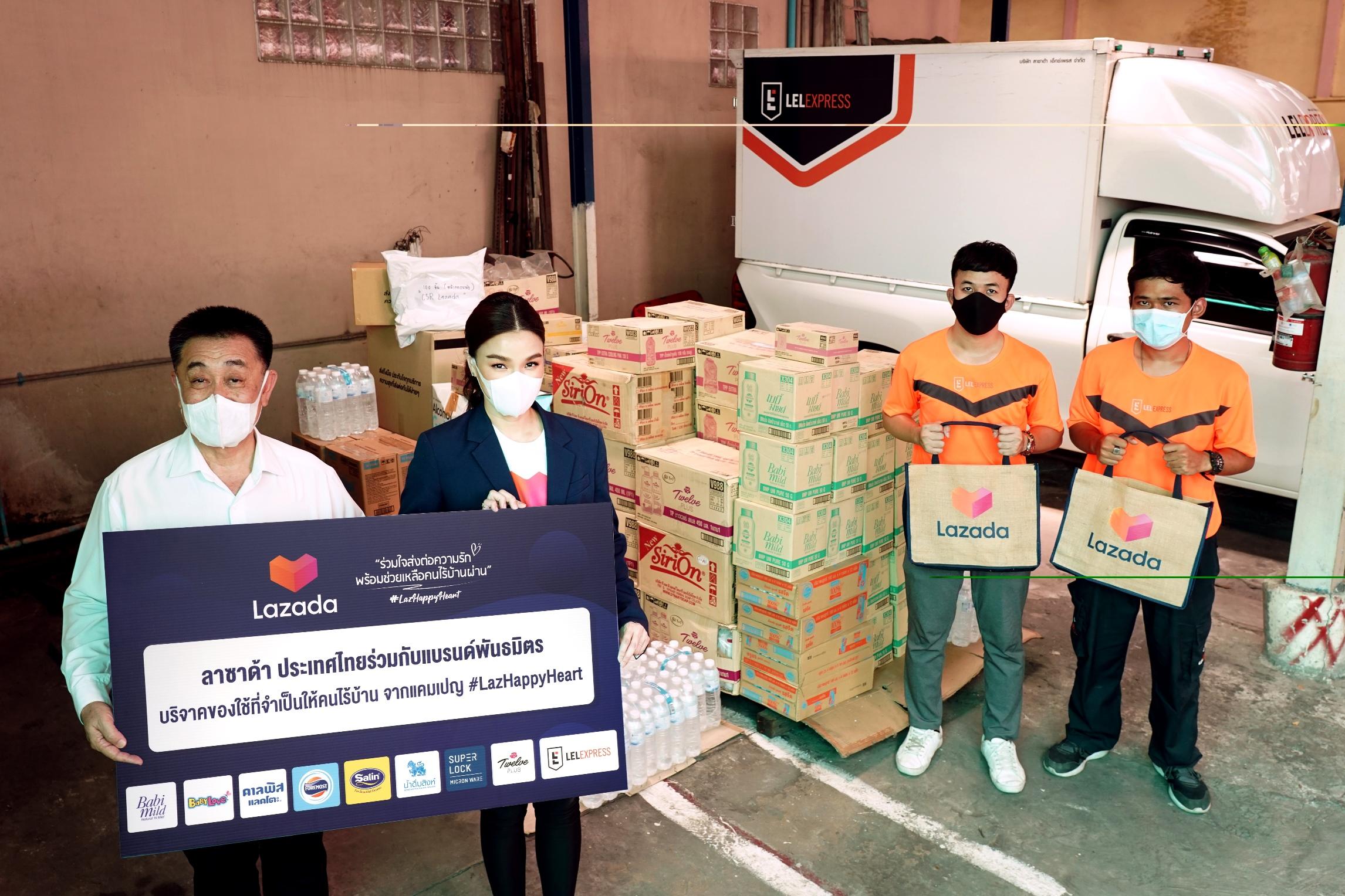 """ลาซาด้าส่งต่อพลังความดีผ่านโครงการ """"LazadaForGood ให้ทุกใจได้ทำดี"""" จับมือพันธมิตรมอบความช่วยเหลือให้คนไร้บ้านผ่านมูลนิธิอิสรชน พร้อมบริจาคเงินให้โรงพยาบาล 1.5 ล้านบาท"""