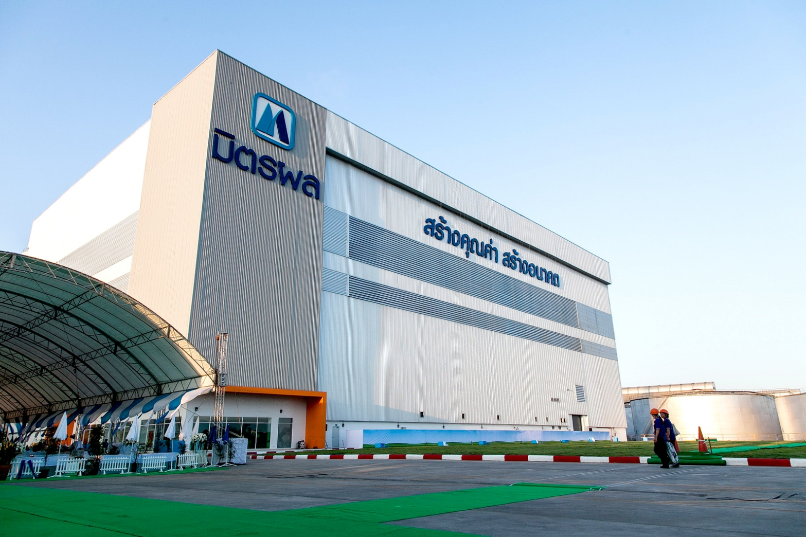 7 โรงงานน้ำตาล กลุ่มมิตรผล คว้าใบรับรอง IPHA ตอกย้ำมาตรฐานการผลิตปลอดภัย ห่างไกล COVID-19 สำนักพิมพ์แม่บ้าน