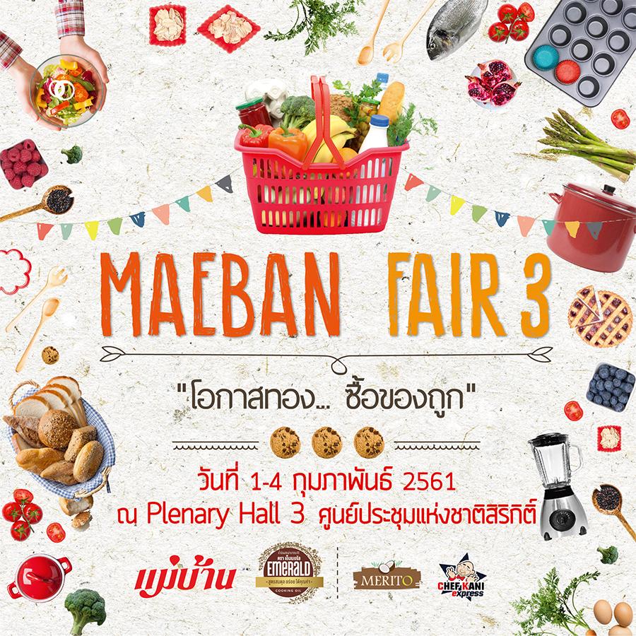 """Maeban Fair 3 """"โอกาสทอง...ซื้อของถูก"""" สำนักพิมพ์แม่บ้าน"""