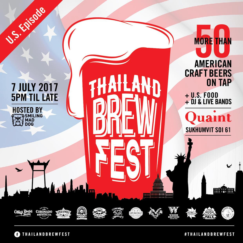 THAILAND BREW FEST 2017: U.S. EPISODE สำนักพิมพ์แม่บ้าน
