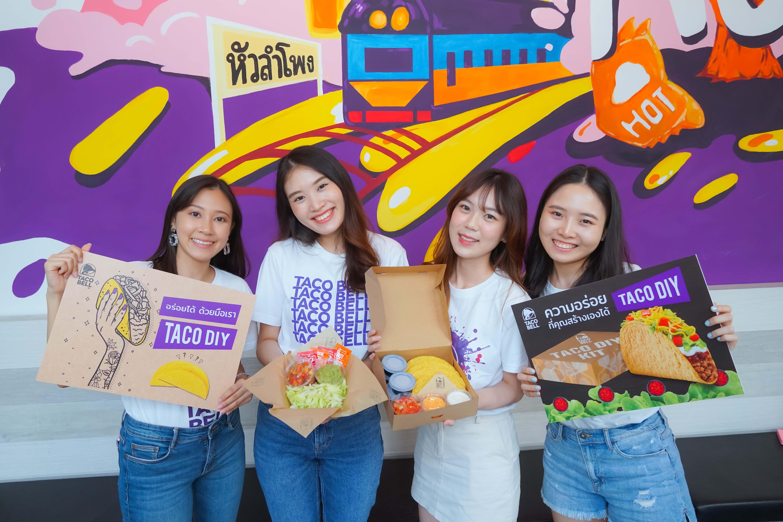 ทาโก้ เบลล์ เปิดตัว D.I.Y Taco Kit ชวนลูกค้าครีเอทเมนูฮิต ทาโก้  ซูพรีม พร้อมจัดโปรร่วมกับ foodpanda ตอบรับกระแส New Normal