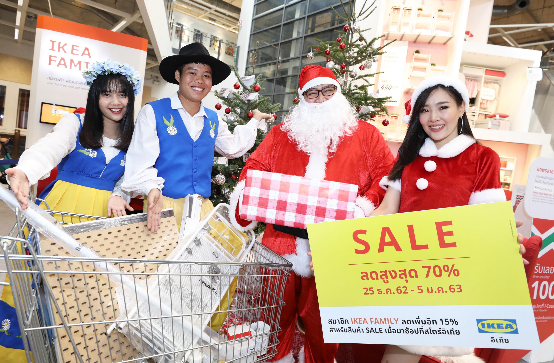 """ช้อปกระหน่ำส่งท้ายปีกับ """"IKEA SALE"""" ลดจุกๆ สูงสุด 70% สมาชิก IKEA FAMILY ลดเพิ่มอีก 15% เมื่อซื้อสินค้าที่สโตร์อิเกียทุกสาขา"""