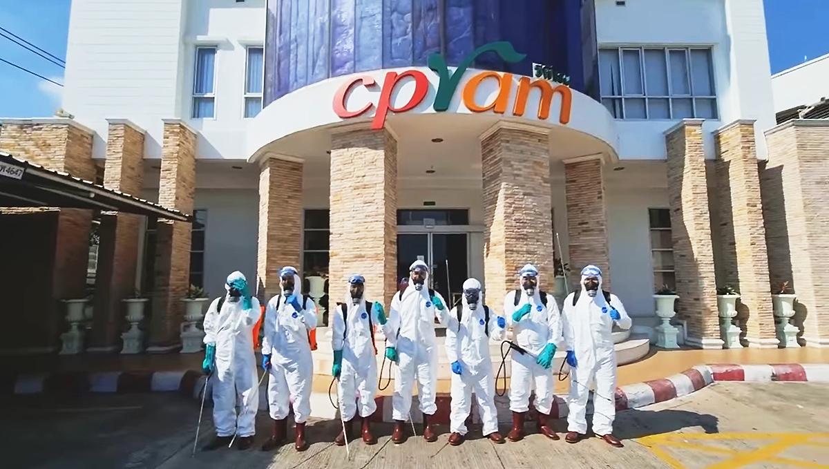 ซีพีแรมยกระดับมาตรการพ่นน้ำยาฆ่าเชื้อครบทุกพื้นที่ปฏิบัติงานเฝ้าระวังการแพร่ระบาดของเชื้อ COVID-19 ระลอกใหม่