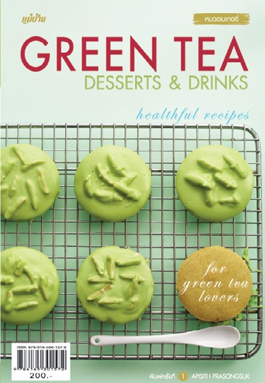 Green Tea Desserts & Drinks