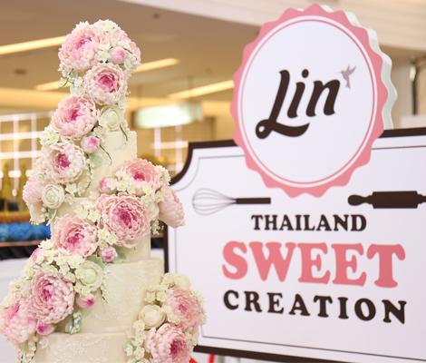 งานของคนรักของหวาน Lin Thailand Sweet Creation 2017 สำนักพิมพ์แม่บ้าน