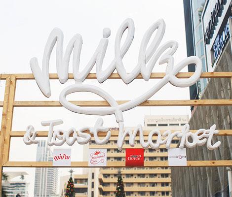 Milk & Toast Market งานนมสุดชิคเคล้าบรรยากาศต้อนรับคริสมาสต์ สำนักพิมพ์แม่บ้าน