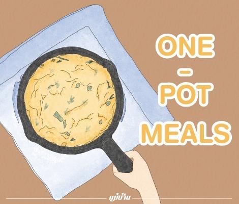 One-Pot Meals  สำนักพิมพ์แม่บ้าน