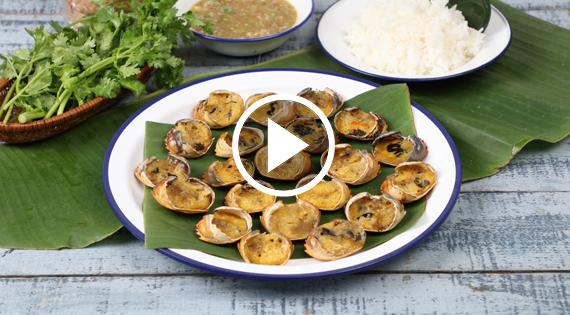 Cooking Clip : อ่องปูนา สำนักพิมพ์แม่บ้าน
