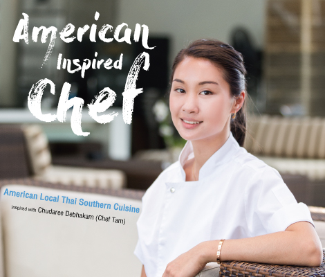 "American Inspired Chef Project ""American Local Thai Southern Inspired Cuisine with Chef Tam"" สำนักพิมพ์แม่บ้าน"
